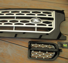 Grill en vent Discovery 3 – disco 4 look